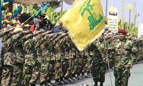 Hezbollah & Iran No Longer on Terrorist List?